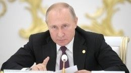 Путин: Возможное размещение ракет США вАзии касается иРоссии
