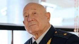 Названа причина смерти космонавта Алексея Леонова