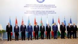 Владимир Путин принял участие всаммите СНГ вАшхабаде