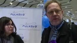 ВПулково прибыли первые туристы побесплатной электронной визе