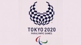 Россия получила официальное приглашение наПаралимпийские игры вТокио-2020