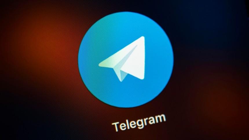 ВСША потребовали приостановить ICO Telegram