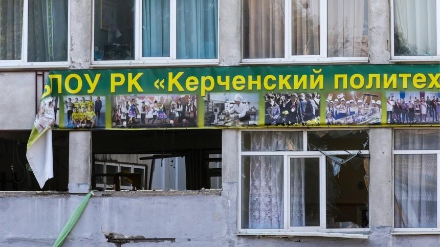 Число жертв трагедии вкерченском колледже возросло до21 человека