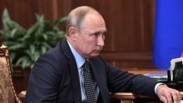 Путин пошутил ороли RT вовмешательстве вамериканские выборы