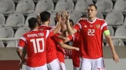 Дзюба оформил 24-й мяч засборную России: 3:0 вматче сКипром