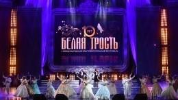 Путин отметил вклад фестиваля «Белая трость» вразвитие детского творчества
