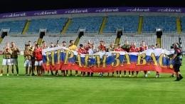 5:0! Россия всухую разгромила Кипр входе отбора наЕвро-2020