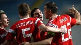 Видео: сборная России прилетела вШереметьево после разгрома киприотов