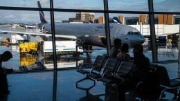 В«Аэрофлоте» прокомментировали отказ пускать наборт опоздавших хоккеисток