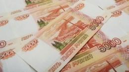 Более двух тысяч социальных проектов получат президентские гранты