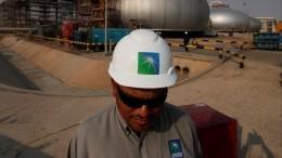 Нефтяная компания Saudi Aramco договорилась опервой инвестиции вРоссию