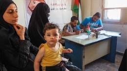 Центры пореабилитации жителей открылись вСирии