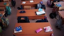 Школу оштрафовали на100 тысяч из-за опоздавшего ученика