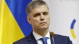 Глава МИД Украины припугнул сограждан альтернативой «формуле Штайнмайера»