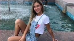 Пропавшая вЕкатеринбурге Ксения Каторгина найдена мертвой