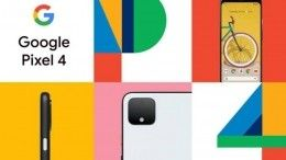 Google представил новую модель смартфона Pixel 4