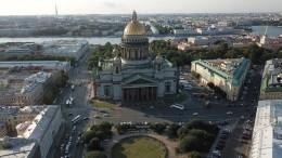 ВЮНЕСКО неудовлетворены состоянием исторического центра Петербурга