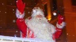 4декабря— День заказа подарков инаписания писем Деду Морозу