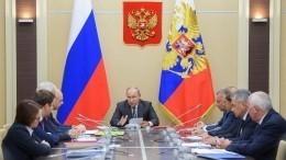 Путин провел совещание пооздоровлению предприятий оборонно-промышленного комплекса