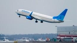 Генпрокуратура РФпроверит соблюдения авиакомпанией «Победа» прав пассажиров