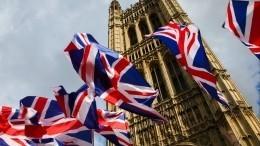 Великобритания иЕвросоюз достигли нового соглашения поBrexit