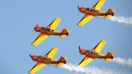 Пилотажная группа «Первый полет» небесными виражами поздравит сама себя сюбилеем