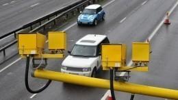 Минтранс РФподдержал снижение допустимого лимита превышения скорости