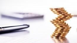 Росстат сообщил оросте реальных доходов россиян