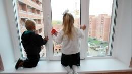 Новые нормы строительства хотят ввести вРоссии ради безопасности детей