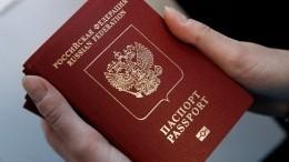 Финляндия будет выдавать россиянам пятилетние шенгенские визы с2020 года