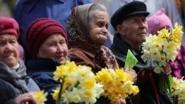 Росстат назвал 105 лет биологическим максимумом россиян