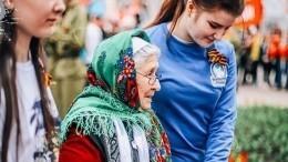 Волонтерские центры поподготовке к75-летию Великой Победы открылись вРоссии