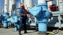 Миллер назвал условия для продления транзита газа через Украину