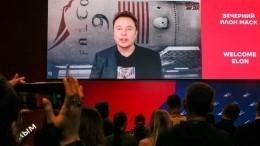 Илон Маск все-таки выступил накраснодарском бизнес-форуме— повидеосвязи
