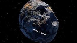 Астероид диаметром вкилометр мчится кЗемле
