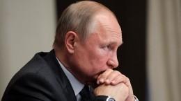Путин поручил оказать помощь пострадавшим при прорыве дамбы под Красноярском