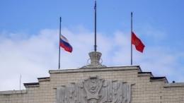 21октября объявлен днем траура попогибшим при прорыве дамбы под Красноярском
