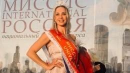 Победительницей «Миссис Россия» стала наследница Николая Гоголя