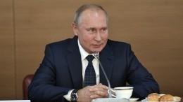 Немецкая газета рассказала одостижении Путиным «побед без войны»
