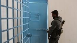 Шойгу: 12 тюрем сбоевиками остались без охраны насевере Сирии из-за действий Турции