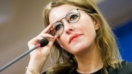 Скандальный блогер разнесла внешность Собчак