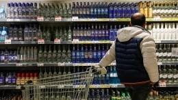 Цены накрепкий алкоголь вырастут с2020 года