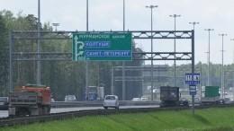 1300 километров автостопом. Родственница рассказала подробности «побега» подростков вПетербург