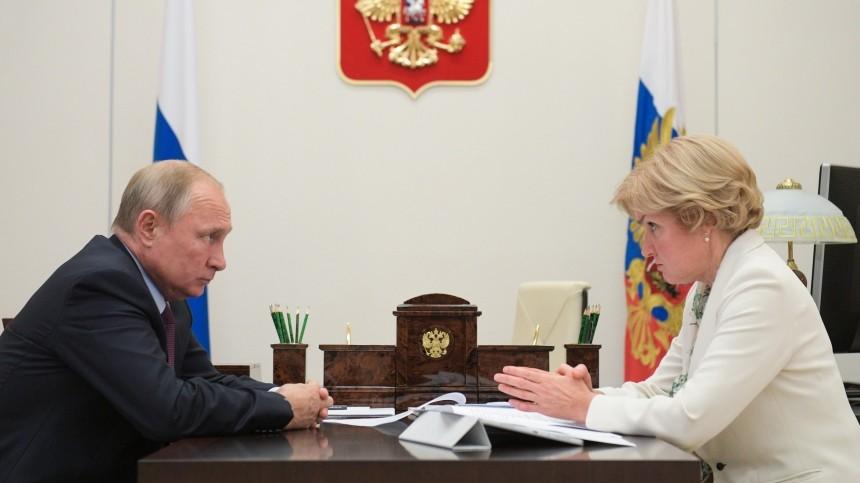 Путин поручил вице-премьеру Голодец заняться документальным кино