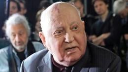 Михаил Горбачев назвал победителей вхолодной войне
