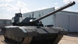 ВГермании признали превосходство танка «Армата» над немецким «Леопардом-2»