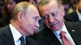 Путин иЭрдоган обсуждают вСочи ситуацию вСирии