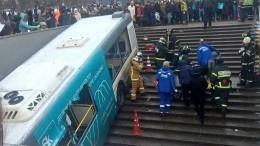 Въехавший впереход на«Славянском бульваре» водитель автобуса выпущен изСИЗО
