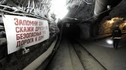Три человека погибли врезультате ЧПнаруднике «Таймырский»