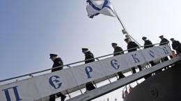 ВоВладивосток прибыл учебный корабль «Перекоп»